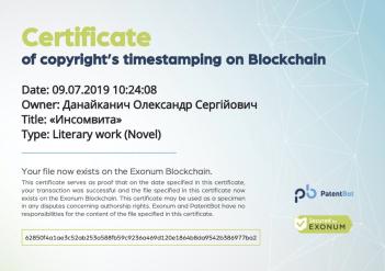 certificate-fullscreen